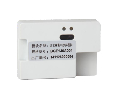 Ethernet centralized meter reading module